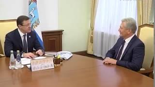 Дмитрий Азаров предложил Александру Баландину возглавить Нефтегорский район Самарской области