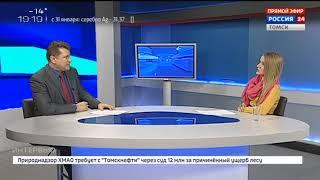 Интервью. Алина Володина, психолог