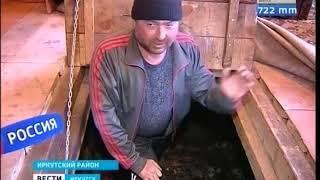 В Иркутском районе местные жители взялись за лопаты  Подтоплены более 50 домов