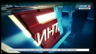 """Фестиваль """"Сила гири"""". Эфир от 10.09.2018"""