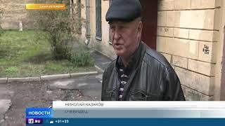 В Петербурге прорвало третью за неделю трубу