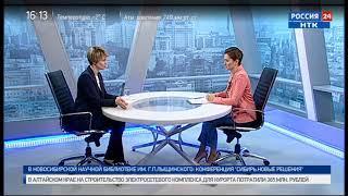 В Новосибирске откроют центр для одаренных детей по модели сочинского центра «Сириус»