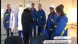 Ввод в эксплуатацию новой парогазовой теплостанции в Тутаеве запланирован на следующую весну