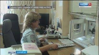 В Марий Эл регистрационно-экзаменационные подразделения ГИБДД отметили 44-ю годовщину образования