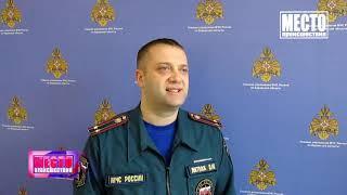Сводка  Приговор по убийству в Песковке