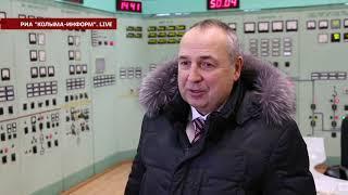 Магаданская ТЭЦ