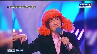 ВЕСТИ-АЛАНИЯ // 04.07.2018