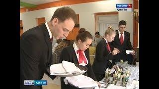 В АГУ прошёл открытый вузовский чемпионат «Молодые профессионалы»