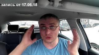 Кто виновник, в ДТП в центре Москвы?! Водитель жертва преступной халатности!!!