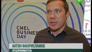 Челябинским бизнесменам показали единственный в России тренинг-спектакль