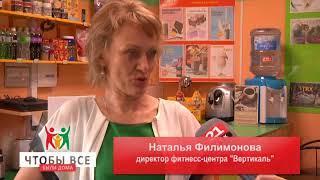 Мастер-класс по боевым искусствам получил девятилетний Андрей в рамках проекта «Чтобы все были дома»