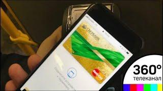 Систему оплаты проезда банковской картой ввели в Подмосковье