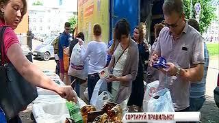 Ярославцы учатся экологичному сбору мусора
