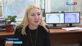 Сильных холодов в Поморье не ожидается