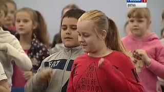 """Для школьников организовали """"театральную смену""""(ГТРК Вятка)"""