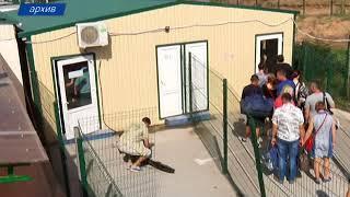 Пограничники задержали украинца с наркотиками