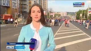 «Мордовия Арена» собрала рекордное число болельщиков