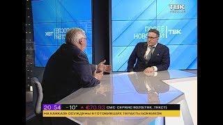 ИНТЕРВЬЮ: Е. Минченко о визите президента в Красноярск