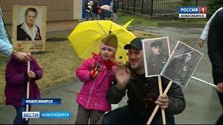 Детсадовцы Новосибирска устроили шествие «Бессмертного полка»