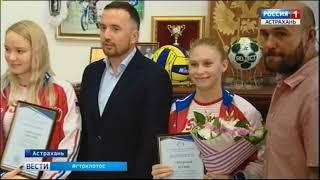 В Астрахани оказывают особую поддержку водных видов спорта