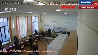 Выборы 2018 и Рух Новых Сил Саакашвили пытаются установить сцену на Майдане Незалежности.