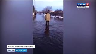 Населенные пункты Волгоградской области – под угрозой подтопления