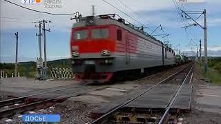 Видеокамеры устанавливают на жд переездах в Иркутской области