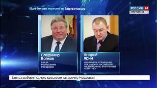Владимир Волков встретился с начальником Управления Президента России по внутренней политике