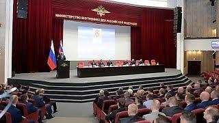 Владимир Колокольцев провел торжественное собрание, посвященное 100-летию Уголовного розыска