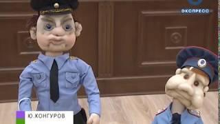 В пензенском управлении МВД подвели итоги конкурса «Дядя Степа»