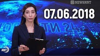 Новости Дагестан за 07. 03. 2018 год.