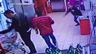 Любители выпивки напали на магазин в Уфе
