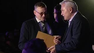 В Ярославле наградили победителей конкурса «Преодоление»
