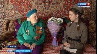 «Ветеран живет рядом»: школьники Марий Эл встретятся с участниками Великой Отечественной войны