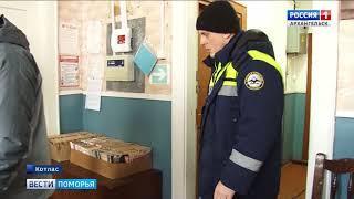В Котласе прошла совместная тренировка службы спасения, коммунальщиков и сотрудников электросетей
