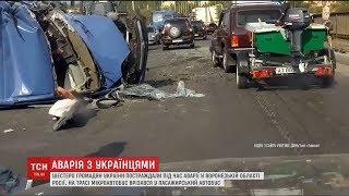 У Росії українці потрапили до лікарні після ДТП у Воронезькій області