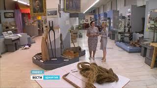 На чердаке ижевского Арсенала обнаружили уникальные предметы старины