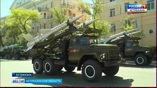 Парад ко Дню Победы в Астрахани стал самым масштабным за всю историю региона