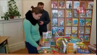 Книга в подарок детям