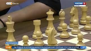 Сеанс одновременной игры в шахматы на 50 досках пройдёт в Белокурихе