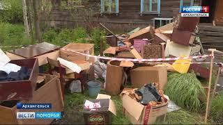 В Архангельске работает программа сноса нежилых аварийных домов
