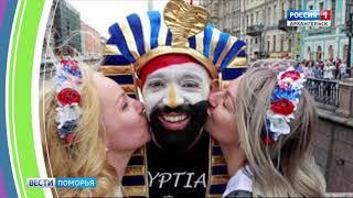 """Сегодня вечером на канале """"Россия 24"""" смотрите программу """"Здоровье северян"""""""
