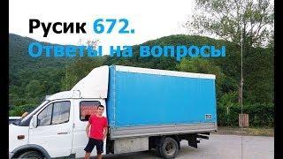 Ижевск - Нефтекамск. Платный мост Удмуртии. ДТП. Ответы на вопросы