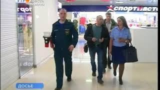 В ТРЦ Иркутской области выявили нарушения пожарной безопасности