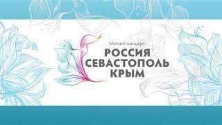 """Ставрополь присоединится к """"Крымской весне"""""""