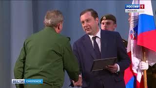 В Смоленске отметили 100-летие системы военных комиссариатов
