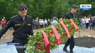 Обелиск солдату, погибшему в годы Великой Отечественной, поставили во Владивостоке