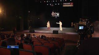 В Уфе состоялся финал конкурса актерской песни «Актриса Весна»