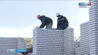 Смоленские власти взяли на контроль проблемы обманутых дольщиков