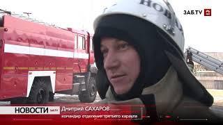 """В поселке Новокручининский """"пожар"""" тушили 8 единиц техники"""